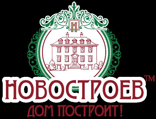 логотип Новостроев