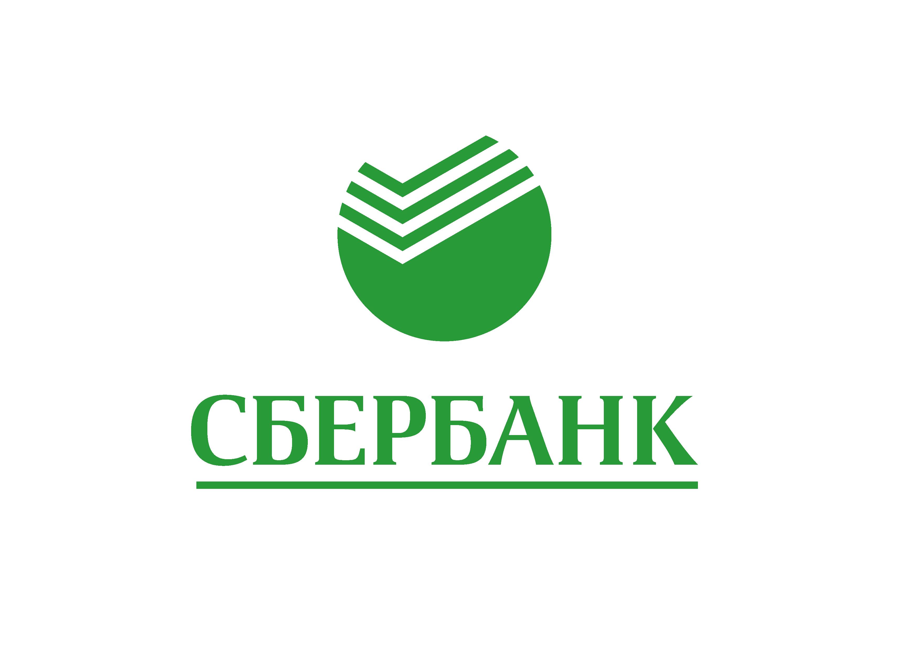 Сбербанк Владивосток ипотека